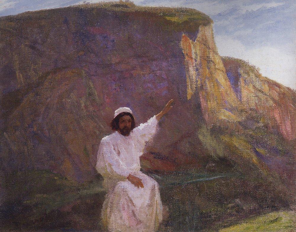 картина Поленова В. Нагорная проповедь. (1890)