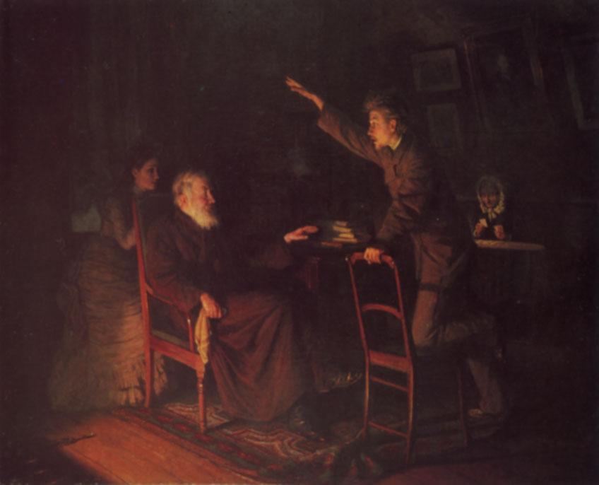 "картина Ярошенко ""Старое и молодое"""